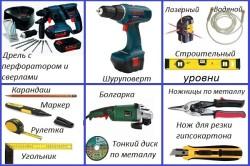 Инструменты для монтажа окон из поликарбоната