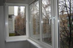 Остекление балкона окнами ПВХ