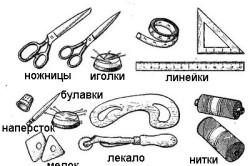 Инструменты для изготовления штор
