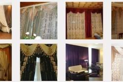 Различные варианты штор для зала
