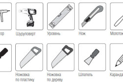 Инструменты для монтажа стеклопакета