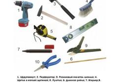Инструменты для монтажа подоконника