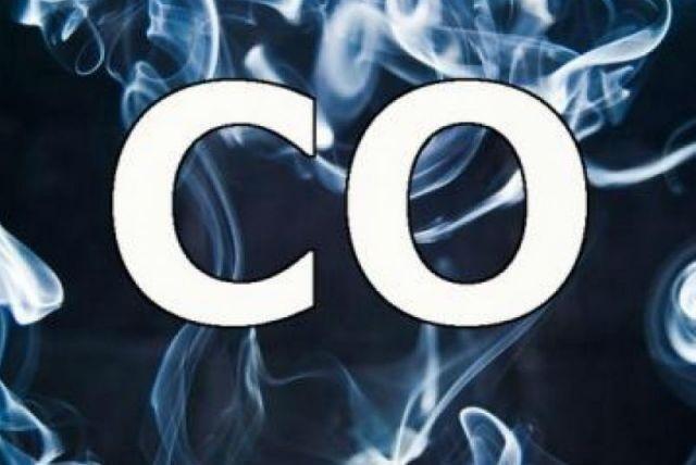 Отравление окисью углерода