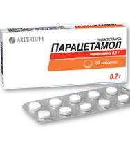 Отравление Парацетамолом