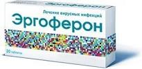 Передозировка Эргофероном