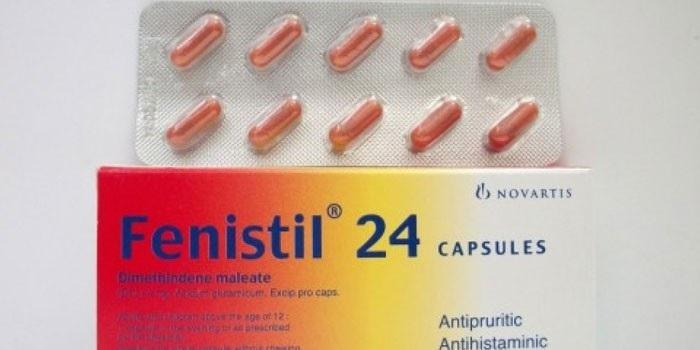 Запрещается использовать препарат в виде капсул
