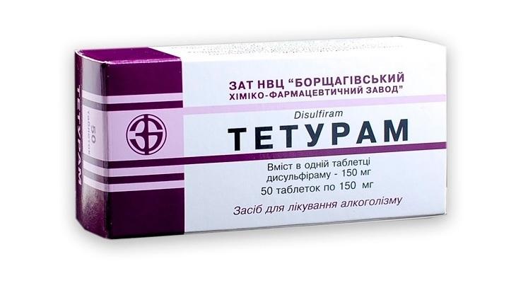 Передозировка Тетурамом