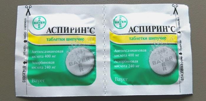 Препараты при алкогольной интоксикации